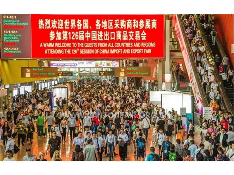 The 126th Canton Fair was successfully concluded